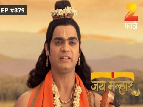 Jai Malhar - Episode 879 - February 17, 2017 - Full Episode