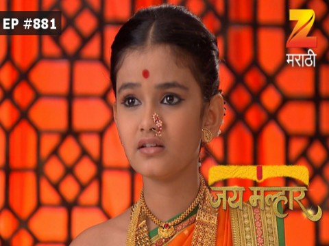 Jai Malhar - Episode 881 - February 20, 2017 - Full Episode