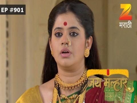 Jai Malhar - Episode 901 - March 15, 2017 - Full Episode