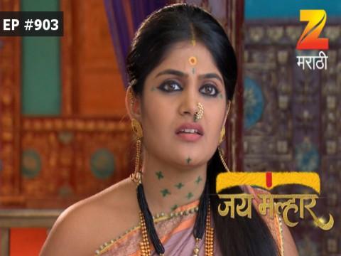 Jai Malhar - Episode 903 - March 17, 2017 - Full Episode