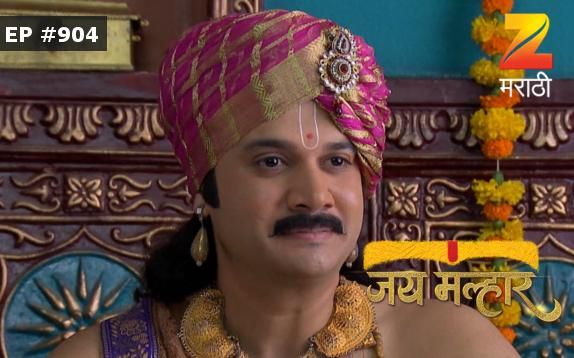 Jai Malhar - Episode 904 - March 18, 2017 - Full Episode