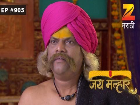 Jai Malhar - Episode 905 - March 20, 2017 - Full Episode