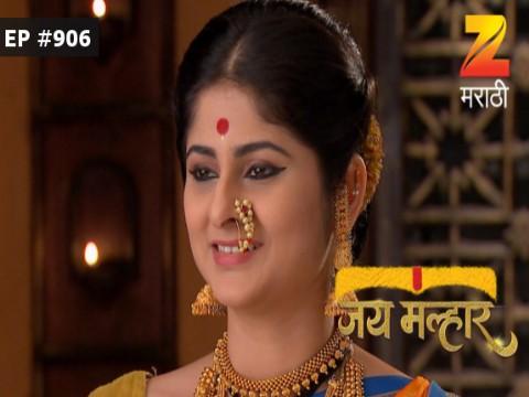 Jai Malhar - Episode 906 - March 21, 2017 - Full Episode