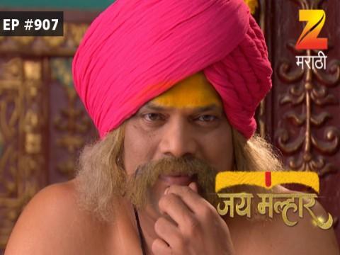 Jai Malhar - Episode 907 - March 22, 2017 - Full Episode
