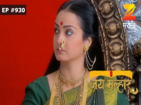 Jai Malhar - Episode 930 - April 18, 2017 - Full Episode