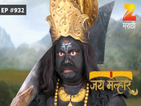Jai Malhar - Episode 932 - April 20, 2017 - Full Episode