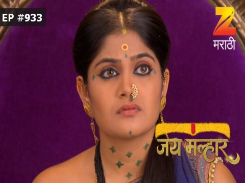 Jai Malhar - Episode 933 - April 21, 2017 - Full Episode