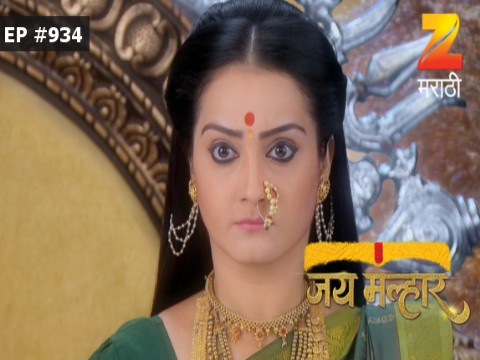 Jai Malhar - Episode 934 - April 22, 2017 - Full Episode