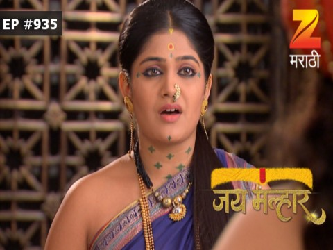 Jai Malhar Ep 935 24th April 2017