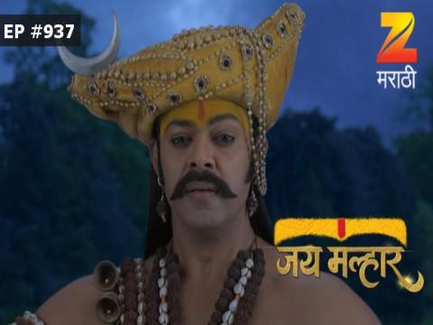 Jai Malhar - Episode 937 - April 26, 2017 - Full Episode
