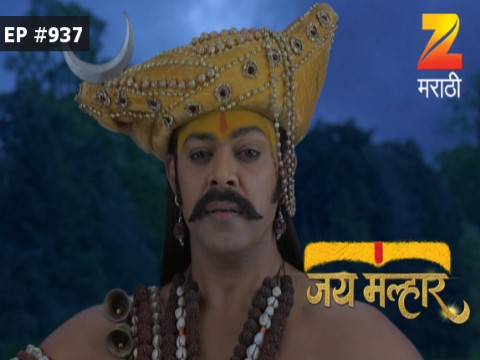 Jai Malhar Ep 937 26th April 2017