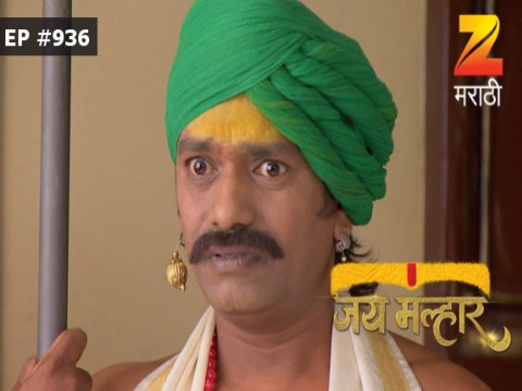 Jai Malhar Ep 936 25th April 2017