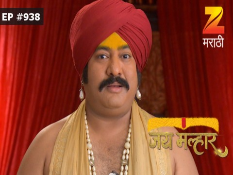 Jai Malhar Ep 938 27th April 2017