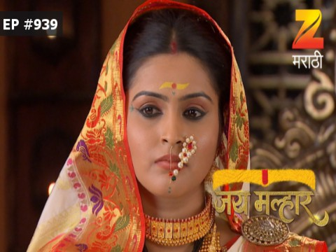 Jai Malhar Ep 939 28th April 2017