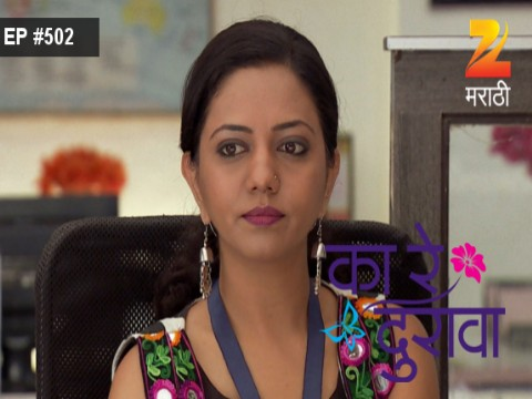 Ka Re Durava Ep 502 21st March 2016