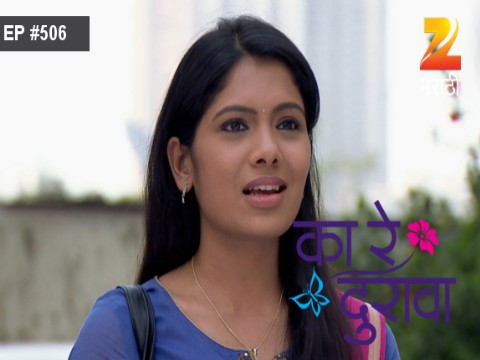 Ka Re Durava Ep 506 25th March 2016