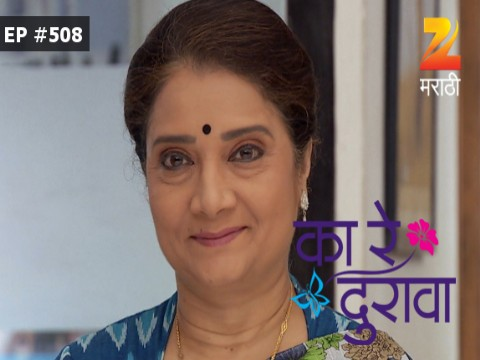 Ka Re Durava Ep 508 27th March 2016