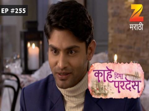 Kahe Diya Pardes - Episode 255 - January 11, 2017 - Full Episode