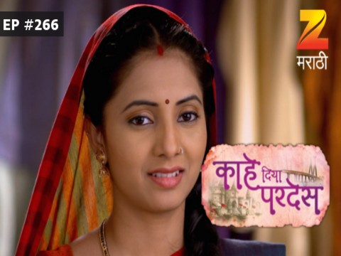 Kahe Diya Pardes - Episode 266 - January 24, 2017 - Full Episode