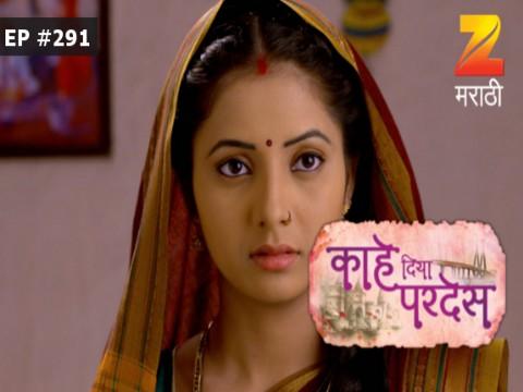 Kahe Diya Pardes - Episode 291 - February 22, 2017 - Full Episode