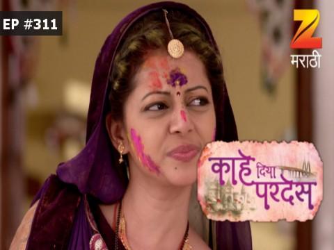 Kahe Diya Pardes - Episode 311 - March 17, 2017 - Full Episode