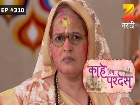 Kahe Diya Pardes - Episode 310 - March 16, 2017 - Full Episode