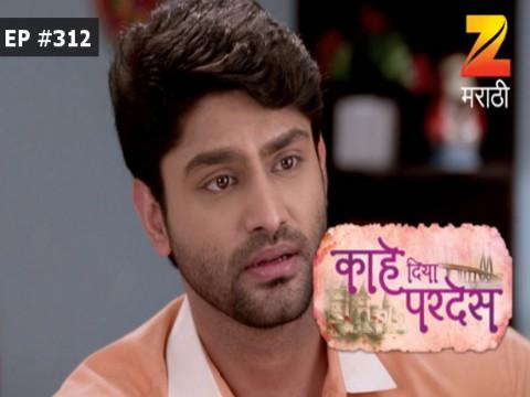 Kahe Diya Pardes - Episode 312 - March 18, 2017 - Full Episode