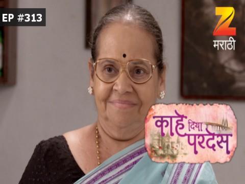 Kahe Diya Pardes - Episode 313 - March 20, 2017 - Full Episode