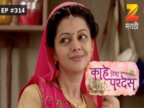Kahe Diya Pardes - Episode 314 - March 21, 2017 - Full Episode