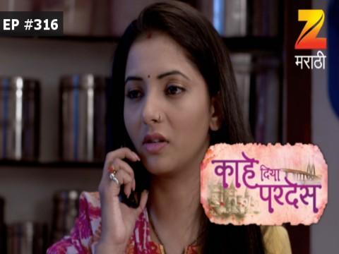Kahe Diya Pardes - Episode 316 - March 23, 2017 - Full Episode