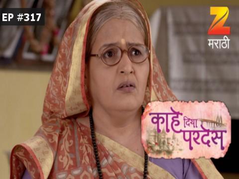 Kahe Diya Pardes - Episode 317 - March 24, 2017 - Full Episode
