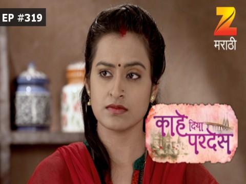 Kahe Diya Pardes - Episode 319 - March 27, 2017 - Full Episode