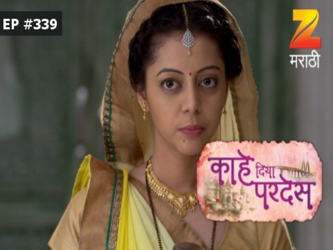 Kahe Diya Pardes - Episode 339 - April 19, 2017 - Full Episode