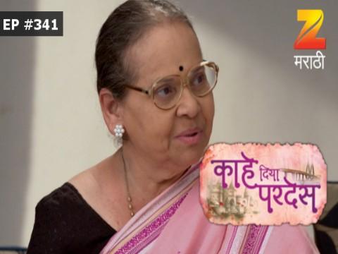 Kahe Diya Pardes - Episode 341 - April 21, 2017 - Full Episode