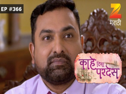 Kahe Diya Pardes - Episode 366 - May 18, 2017 - Full Episode