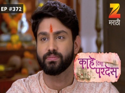 Kahe Diya Pardes - Episode 372 - May 24, 2017 - Full Episode