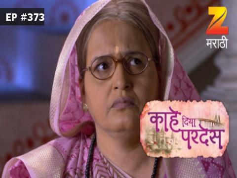 Kahe Diya Pardes - Episode 373 - May 25, 2017 - Full Episode