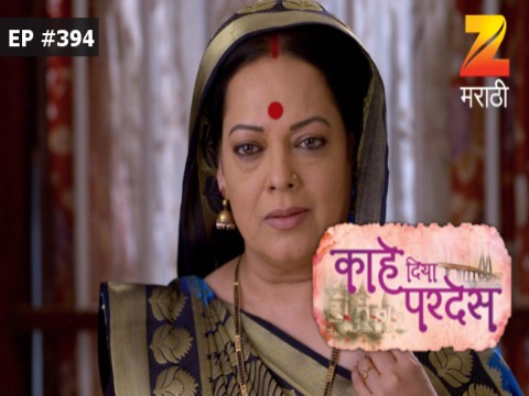 Kahe Diya Pardes Ep 394 17th June 2017