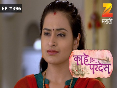 Kahe Diya Pardes Ep 396 20th June 2017