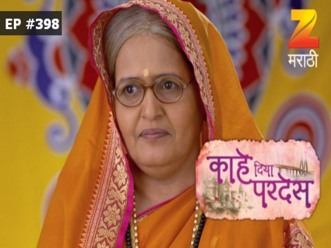 Kahe Diya Pardes - Episode 398 - June 22, 2017 - Full Episode