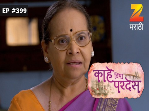 Kahe Diya Pardes - Episode 399 - June 23, 2017 - Full Episode
