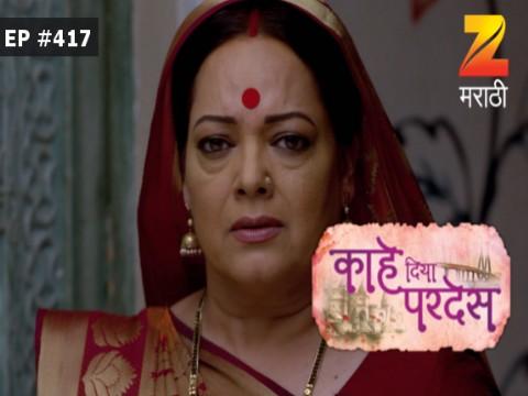 Kahe Diya Pardes - Episode 417 - July 14, 2017 - Full Episode
