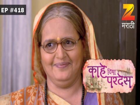 Kahe Diya Pardes - Episode 418 - July 15, 2017 - Full Episode