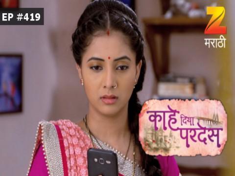Kahe Diya Pardes - Episode 419 - July 17, 2017 - Full Episode