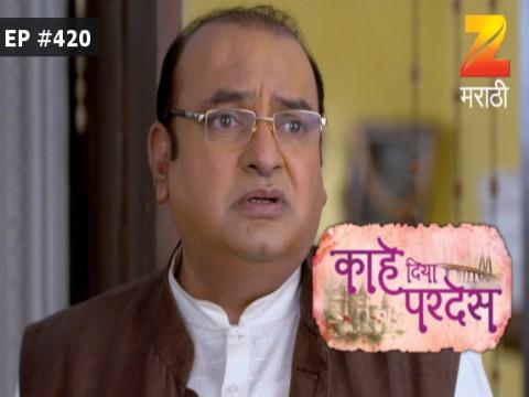 Kahe Diya Pardes - Episode 420 - July 18, 2017 - Full Episode