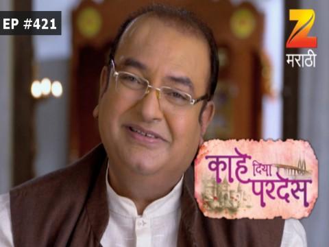 Kahe Diya Pardes - Episode 421 - July 19, 2017 - Full Episode