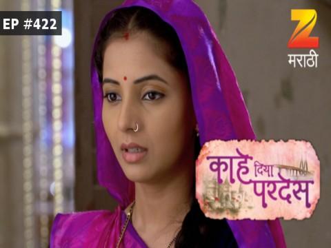 Kahe Diya Pardes - Episode 422 - July 20, 2017 - Full Episode