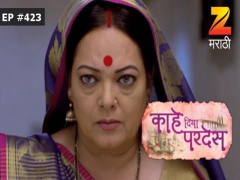 Kahe Diya Pardes - Episode 423 - July 21, 2017 - Full Episode