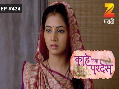 Kahe Diya Pardes - Episode 424 - July 22, 2017 - Full Episode