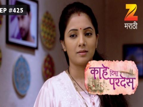 Kahe Diya Pardes - Episode 425 - July 24, 2017 - Full Episode